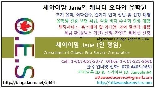 Jane 블로그 명함3